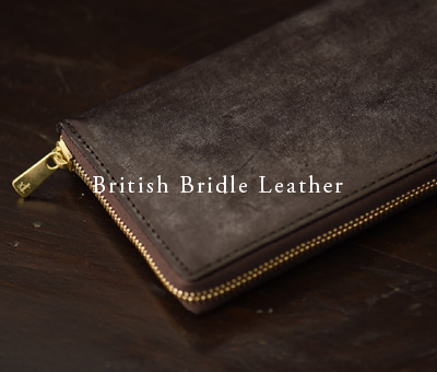 British Bridle Leather