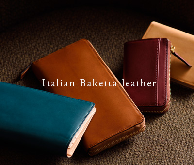 Italian Baketta leather
